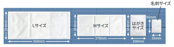 G-ブレス画像:サイズは4種類です。仕様は次の通りです。