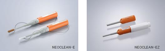 ネオクリーンイーとネオクリーンイーゼット製品画像