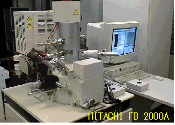 HITACHI FB-2000A
