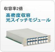 index_switch_23.jpg