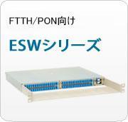 index_switch_24.jpg