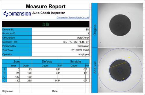 レポートファイル例
