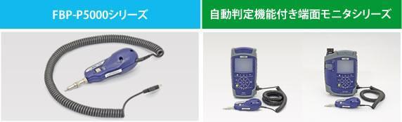 デジタル可搬型製品イメージ