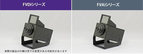 デジタル可搬型 光コネクタ端面検査機 製品画像