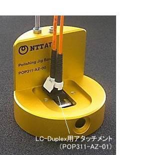 LC-Duplex治具