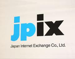 日本インターネットエクスチェンジ株式会社様