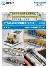 量産向け研磨機ATP-3000シリーズのサムネイル
