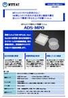 MPOコネクタ用仕上げ研磨フィルムADS-MPOのサムネイル